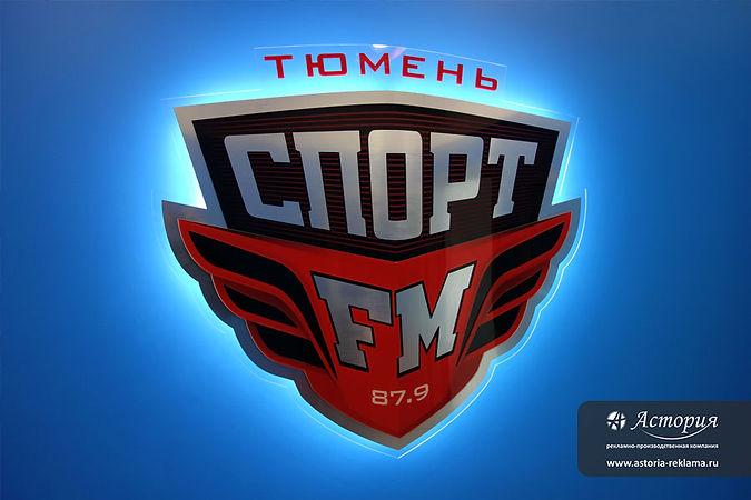 Интерьерный логотип Спорт FM