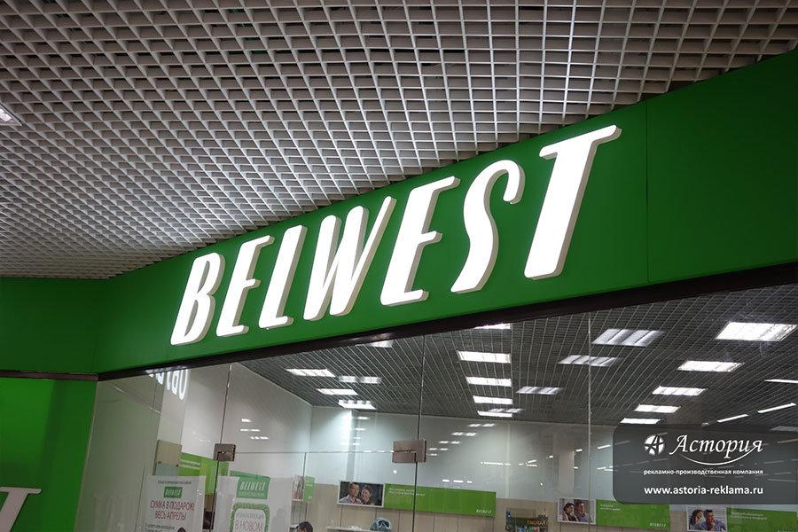 Объемные буквы Belwest