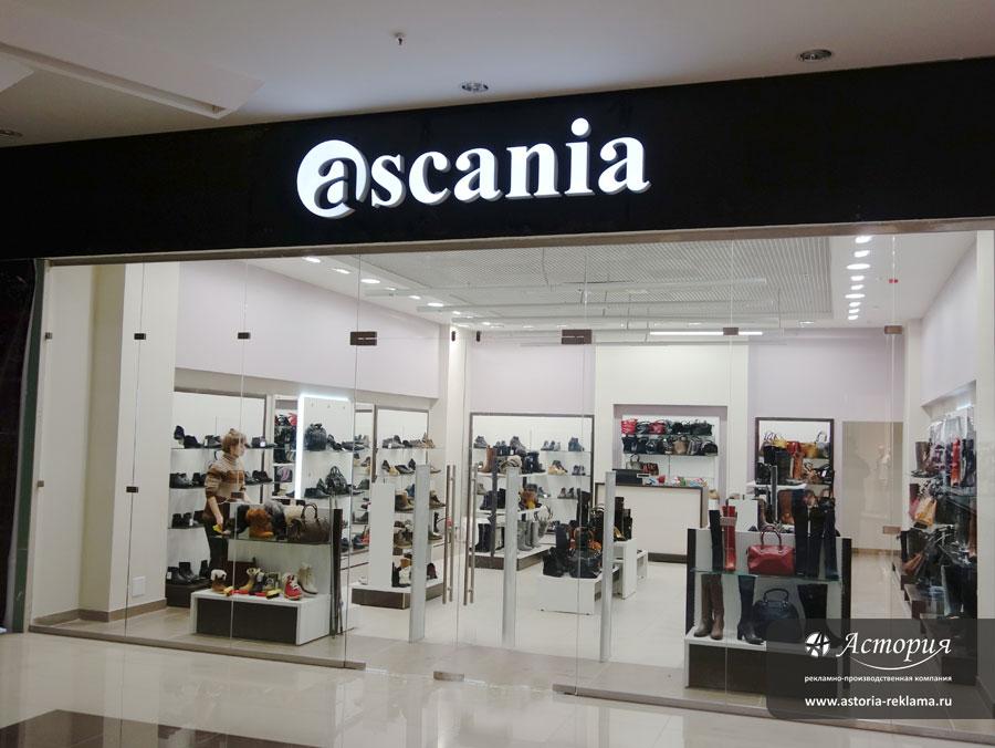 ascania-1