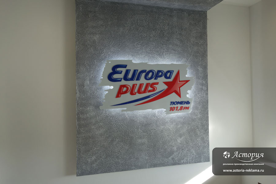 Логотип Европа+