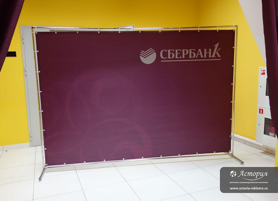 presswall-sber2