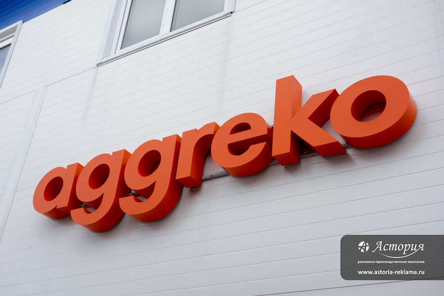 aggreko-1