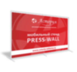 Пресс-волл (Press-wall) в Тюмени