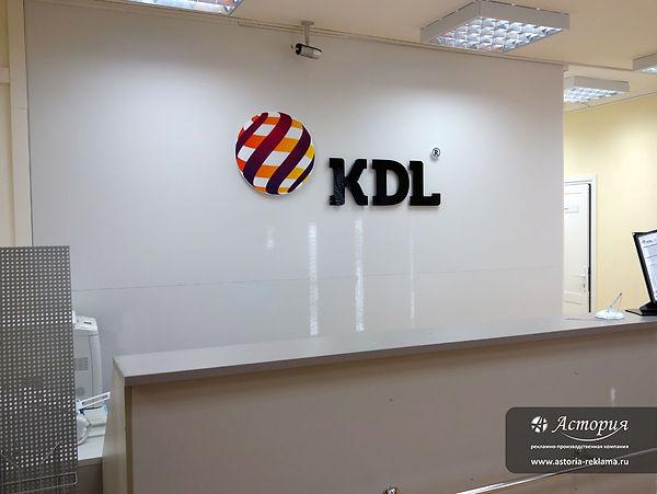 Интерьерный логотип KDL