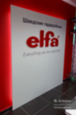 Оформление Elfa