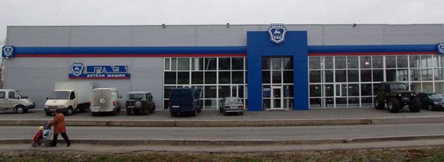 Автосалон ТАЦ ГАЗ оформление