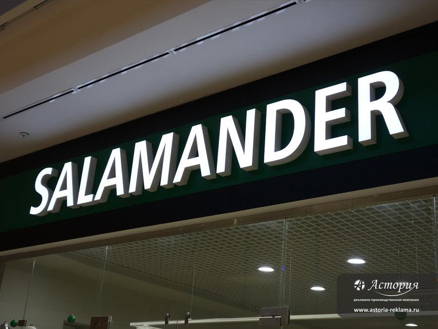 Объемные буквы Salamander Тюмень