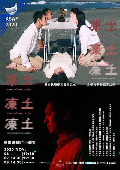 poster004-20200413-2.jpg
