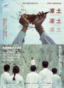 文化高雄刊物20200226.jpg