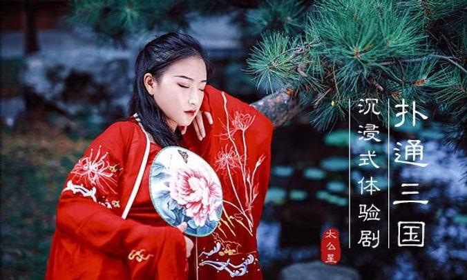 撲通三國_200303_0029.jpg
