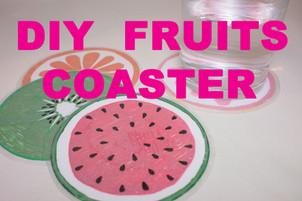 フルーツ柄コースターの作り方
