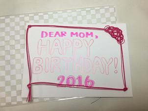 お誕生日カードは手作りで!