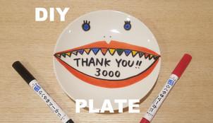 3000人突破記念お皿作りました!