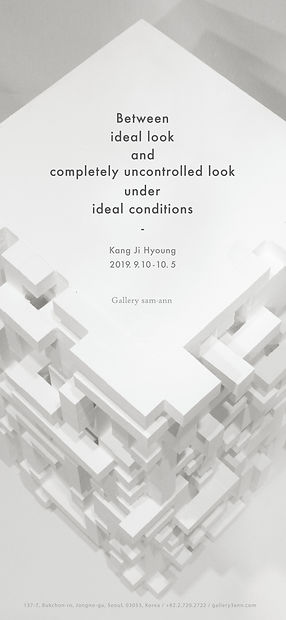 강지형_갤러리3안포스터_2019.9_홈페이지메인-01.jpg