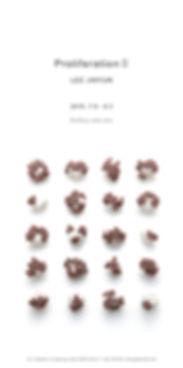 이지현)포스터_3안.jpg