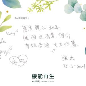 THANK_009.jpg