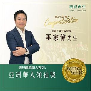 Award-02.jpg