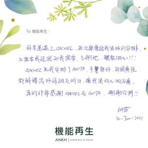 THANK_028.jpg