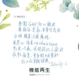 THANK_008.jpg