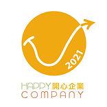 Happy Company 2021 Format.jpg