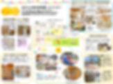 ほがらか西市保育園マップ_edited.jpg
