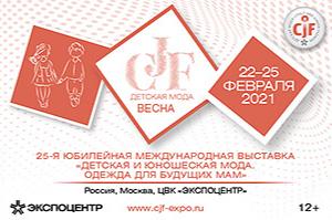 CJF_2021.png