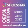 ShoesStar весна-лето 22