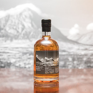 BBR London Whisky Launch