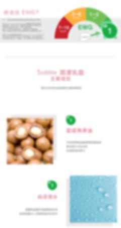 cream_chinese03.jpg