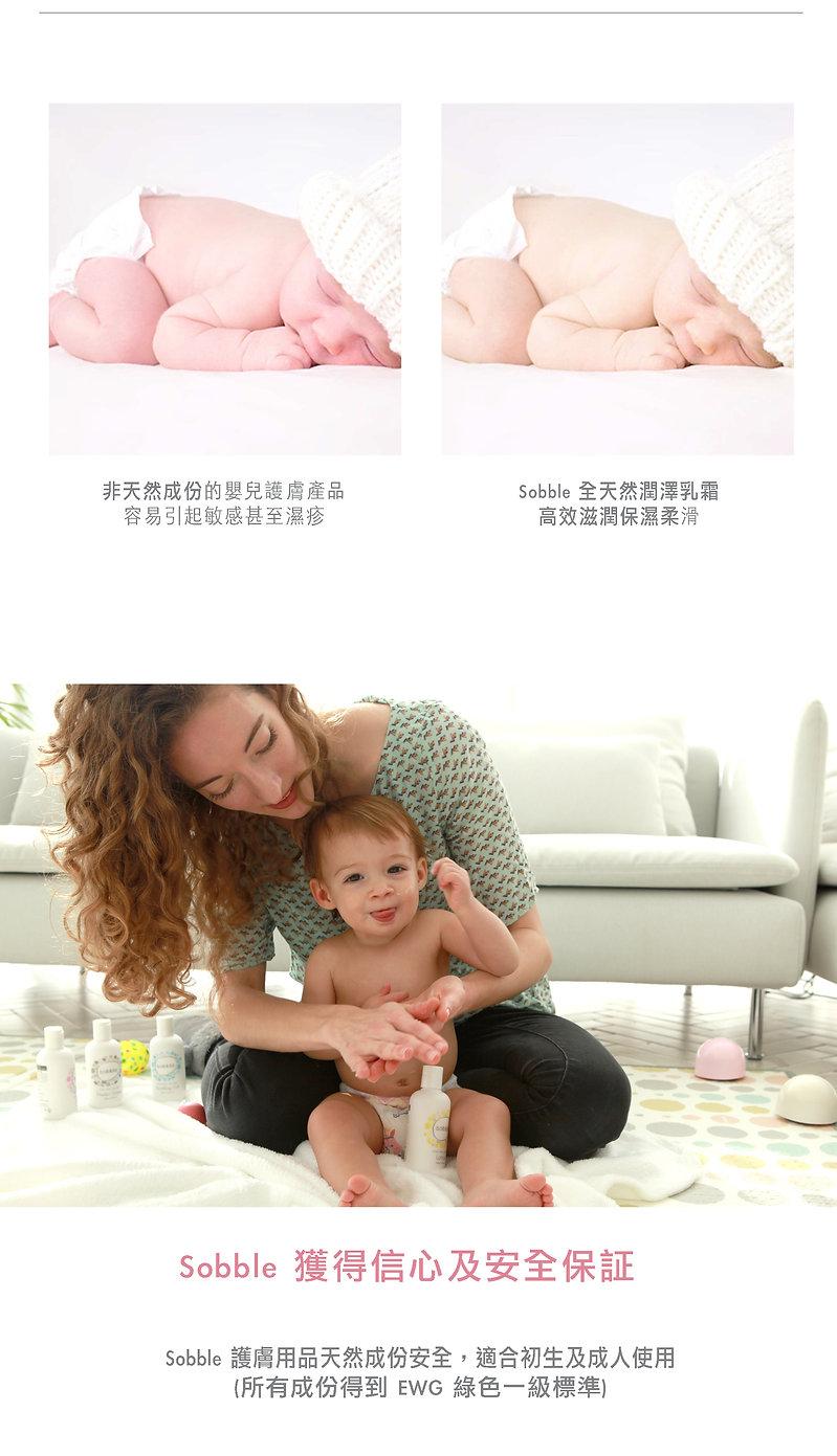 cream_chinese02.jpg