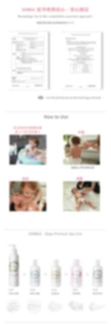 cream_chinese06.jpg