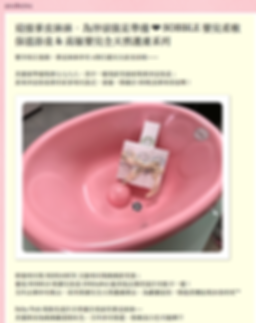 bathtub, sobblebathtub, 嬰兒柔軟保溫浴盆,嘉美卡米愛分享, sobbleskincare, babyskincare