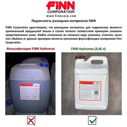 Фальсификат FINN Hydromax