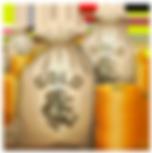 big_bonus_icon.png