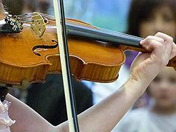 Violin teacher, Hitchin, Herfordshire