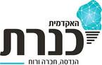 לוגו מכללת כינרת עברית.jpg
