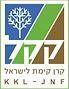 KKL-JNF logo