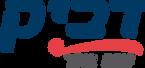דביק - לוגו.png