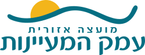 לוגו עמק המעיינות.png