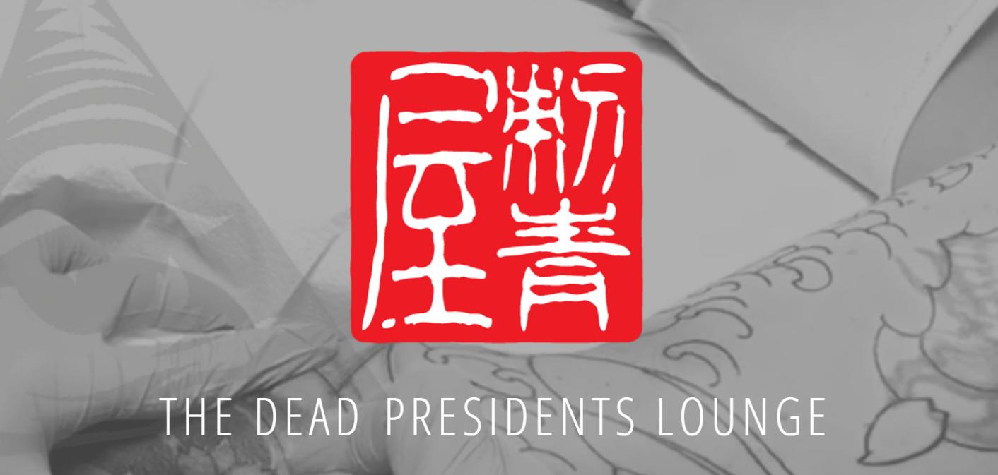 Home   The Dead Presidents Lounge   Tattoo Shop   Albany, NY
