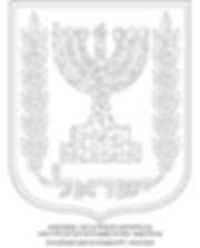 Emblem_of_Israel.png