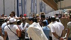 1200px-Bar_mitzvah_west_wall.jpeg