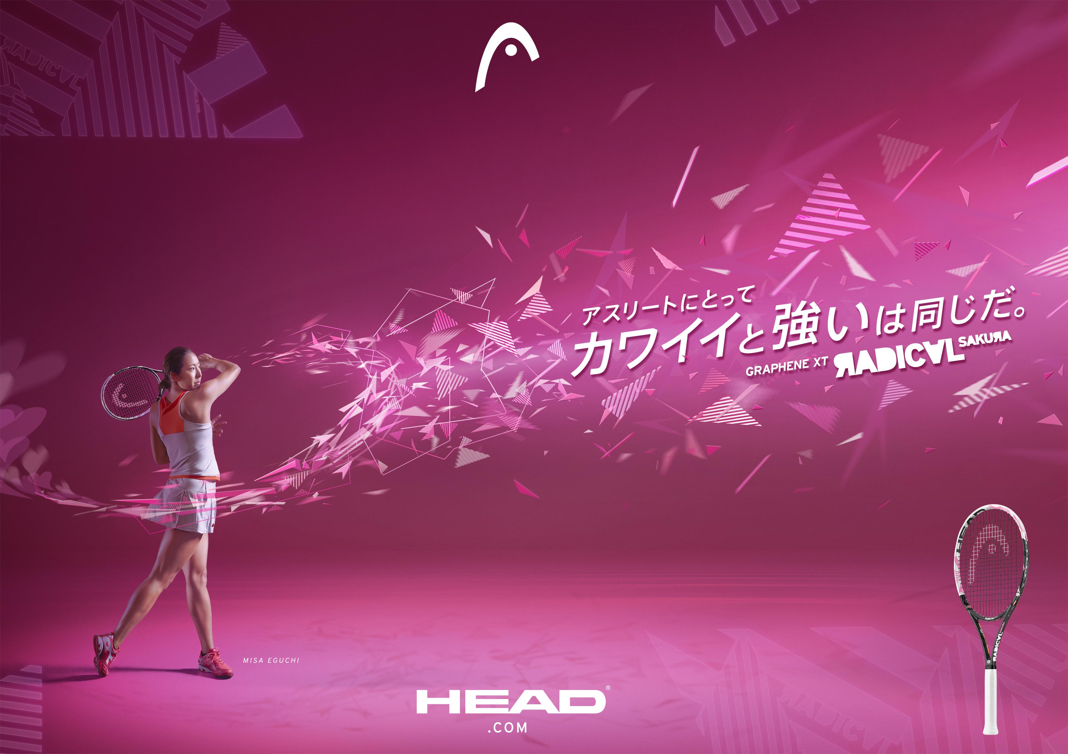HEAD_KV_L_fin_0226_P
