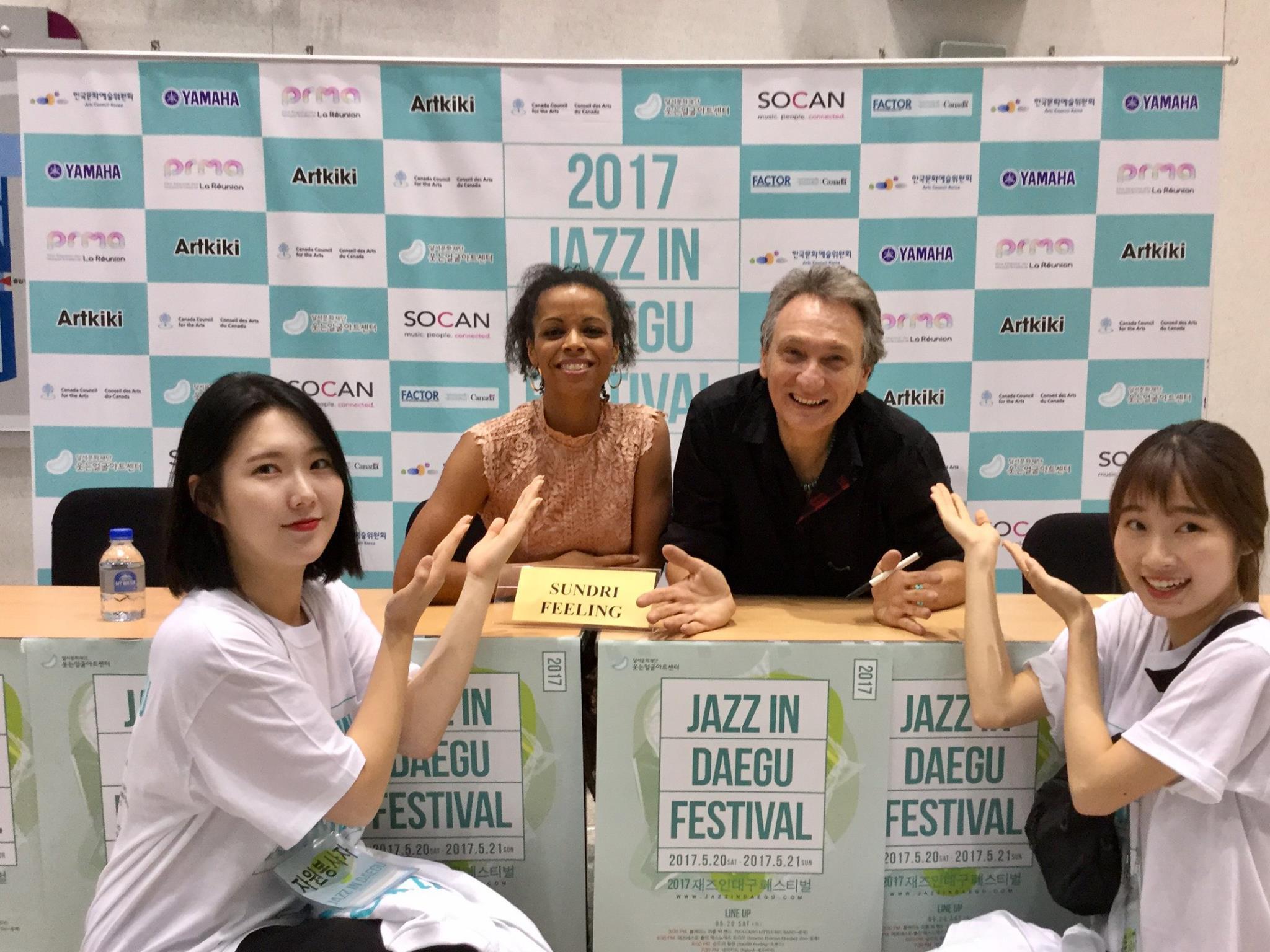 Jazz In Daegu Festival 2017