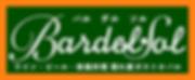 bardelsol-newlogo.png