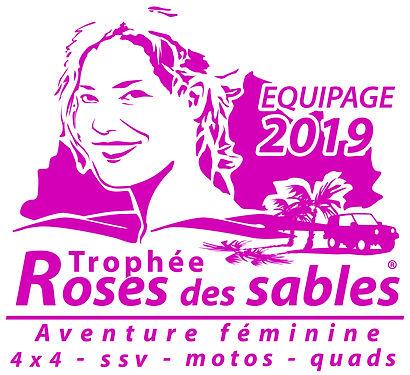 trophee-roses-des-sables-2019-monochrome