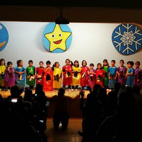Infantil y Primaria de festival