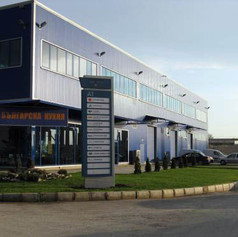 Building A1 of Logistic Park Varna