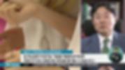 SBS news interview as an Artificial Intelligence expert (Dosik Hwang)