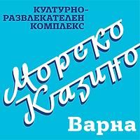 брандиране за Морско Казино Варна